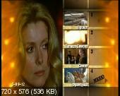 За нас двоих / A nous deux (1979) DVD5  | P