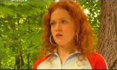 Одинокое небо (4 серии из 4/ 2006) DVDRip