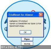 ����� ������� TrialReset ��� ���� ��� �� Alawar (2011)