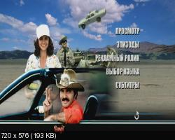 ����� � ������ 2 / Smokey and the Bandit 2 (1980) DVD5