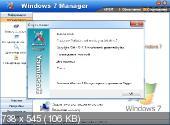 Windows 7 Manager 3.0.6 Final + Rus (2011)