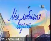 http://i32.fastpic.ru/thumb/2011/1215/42/791d4777b21b5f24daed154395405142.jpeg
