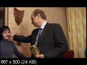 Неизвестный Путин. Мир и война (2007) DVD5