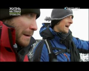 Выжить любой ценой / Discovery: Man vs. Wild (6-7 season /2011/HDTVRip 720p)