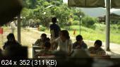 Заражение / Contagion (2011) HDRip от Scarabey | Лицензия