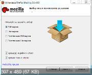 Mozilla Firefox 9.0 TwinTurbo Full & Lite Rus+ Portable