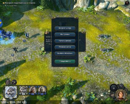 Меч и Магия: Герои VI / Might & Magic: Heroes VI v1.2 (2011/RUS/Repack by Fenixx)