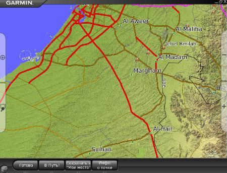 UAE OMAN Off-Road Version [ v.1.0, English, ��� � ����, 2009 ]