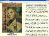 Биография и сборник произведений: Поль Феваль (Paul Feval) (1817-1887) FB2
