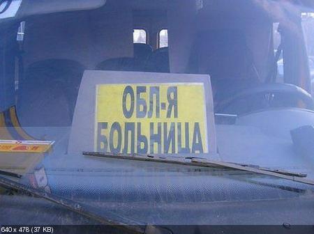 Супер позитив - Новые фото приколы от 30.12.2011