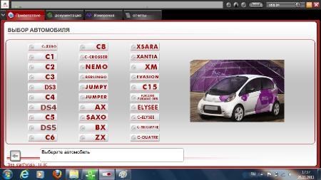 DiagBox [ v.6.01 � ���������� �� 6.06, ������������, 2011 ]