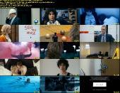 Wybuchowy weekend / Cherrybomb (2009) PL DVDRip XviD