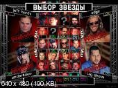 Рестлинг : Бойня (2002/RUS)