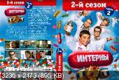 http://i32.fastpic.ru/thumb/2012/0103/23/26b492b12974a75759653f86b338d323.jpeg