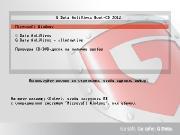 G DATA BOOTCD 2012 RUS/ENG (31.12.2011) Обновляемая