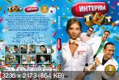 http://i32.fastpic.ru/thumb/2012/0103/96/6ccabd729a747f24e0f010d351cd3f96.jpeg