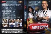 http://i32.fastpic.ru/thumb/2012/0103/a1/6a2355444d79604609597c2322112aa1.jpeg