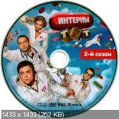 http://i32.fastpic.ru/thumb/2012/0103/a5/6f8d8b6b81629f0f20ae1ece5b12d2a5.jpeg