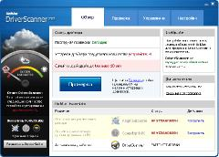 DriverScanner 2012 4.0.3.4 ML/Rus
