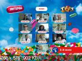 http://i32.fastpic.ru/thumb/2012/0103/da/d334e7ebf68a6d6f651b12311d846eda.jpeg