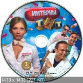 http://i32.fastpic.ru/thumb/2012/0103/de/376c40b1356facf18f4db2587d8514de.jpeg