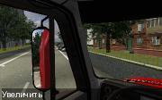 http://i32.fastpic.ru/thumb/2012/0104/8b/be48e6c8451a2654ceca185aaccec18b.jpeg