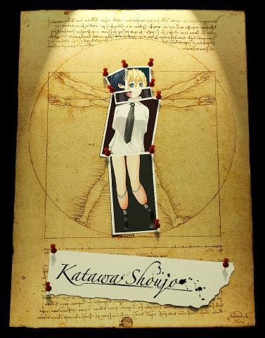 Katawa Shoujo [01] (2007) PC