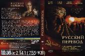 http://i32.fastpic.ru/thumb/2012/0104/cc/95a007ace3766bdf9039a49d31d368cc.jpeg