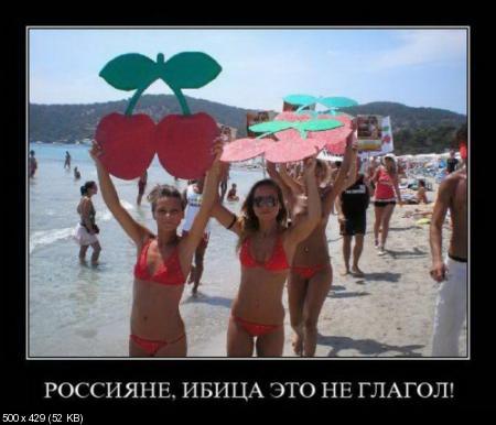 Свежая подборка демотиваторов от 07.01.2012