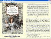 Биография и сборник произведений: Сесил Скотт Форестер (Cecil Scott Forester) (1899-1966) FB2