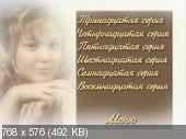 http://i32.fastpic.ru/thumb/2012/0107/0b/6b4876d3f8900b17ec06833f9c63750b.jpeg