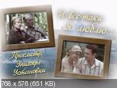 http://i32.fastpic.ru/thumb/2012/0107/4b/591130a8f12c64e79527bc91bf84684b.jpeg