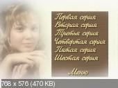 http://i32.fastpic.ru/thumb/2012/0107/5a/fc37db3df953196425dd32650a1f965a.jpeg