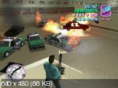 GTA / Grand Theft Auto: Vice City +Mods/Skins/RUS (RePack)