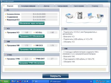 """Скачать  """"Хэндэ GDS 2010 (6/2010) документация по ремонту, электрические схемы, диагностика """" Внимание."""