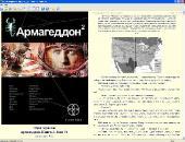 Биография и сборник произведений: Юрий Бурносов (2000-2012) FB2
