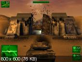 Гром в пустыне / Desert Thunder (PC/RUS)