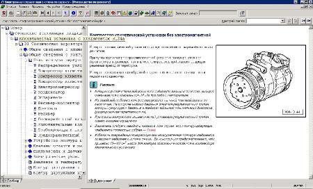 ELSA 3.91 VW [ v.06.3.91, Rus, 2011 ]