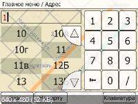 Автоспутник v5.1.33398 WinCE и WM5-6 (12.01.12) Мультиязычная версия