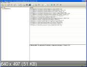 Диск 1С:ИТС ПРОФ (Январь 2012)