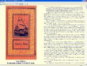 Биография и сборник произведений: Томас Майн Рид (Thomas Mayne Reid) (1818-1883) FB2