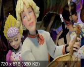 Новые приключения Аленушки и Еремы (DVD5)
