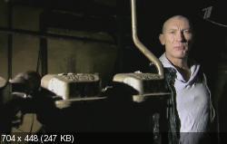 В черной-черной комнате… (2012) SATRip