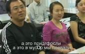 Первый класс с Иваном Охлобыстиным (2012) SATRip