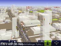 Новая версия AutoMapa 6.10.0 с картой 2011.12 от Navteq - программа для GPS навигации