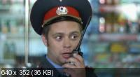 На Байкал (2012) DVDScr 1100/700 Mb