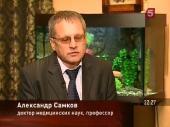 http://i32.fastpic.ru/thumb/2012/0126/c7/9db8700b76892b7757ddd16ea26ad0c7.jpeg