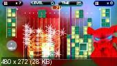 [PSP] Lumines II