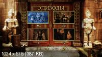Царь скорпионов: Книга мертвых / The Scorpion King 3: Battle for Redemption (2012) DVD9 + DVD5