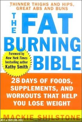 The Fat Burning Bible